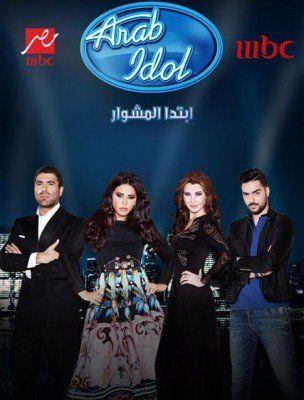 تحميل و مشاهدة برنامج ارب ايدول Arab Idol الموسم الرابع الحلقة الثانية عشر 12 اون لاين و تحميل مباشر و مشاهدة مباشرة