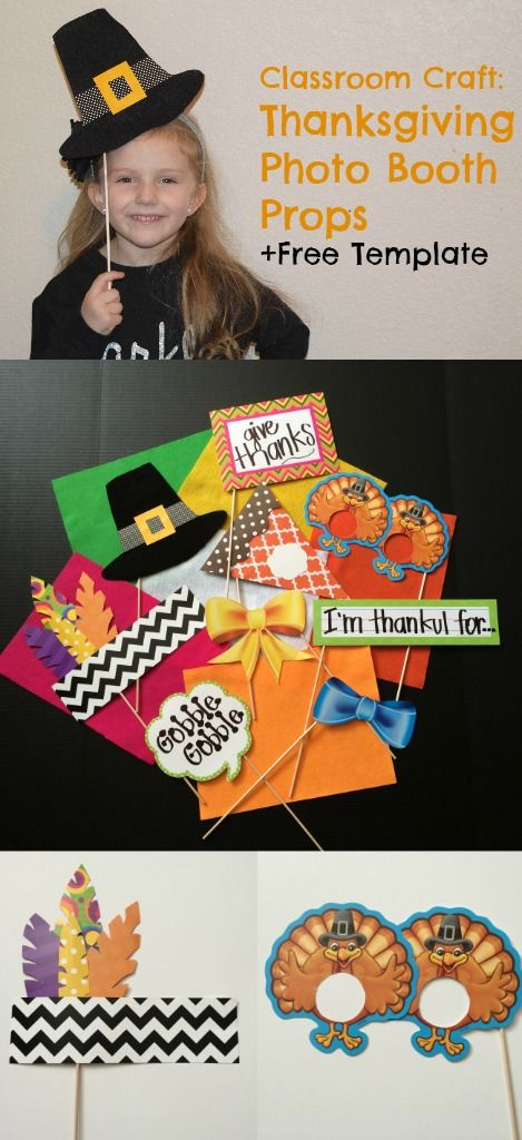 Free Template to make these adorable Thanksgiving Photo Booth Props!