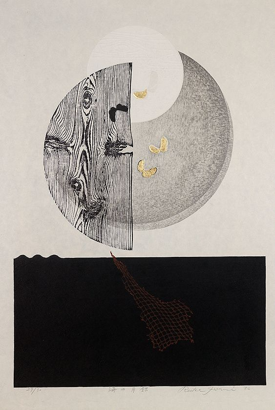Coyote Atelier Printmaking Love Reika Iwami Uses Simple Materials Ink Wood And Paper PeopleColored
