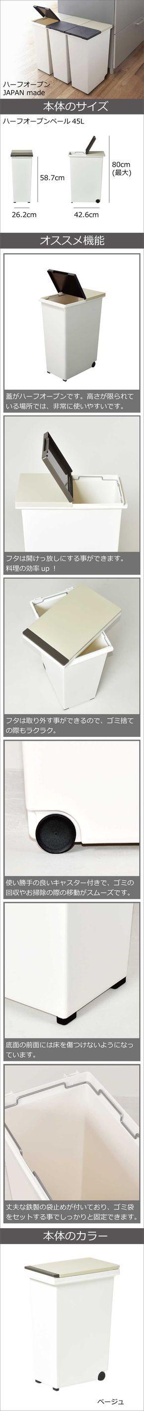 ゴミ箱 ごみ箱 ダストボックス ふた付き おしゃれ 分別 キッチン。日本製 ハーフオープン エバンペール 45L ゴミ箱 ごみ箱 ダストボックス ふた付き おしゃれ 分別 45L可 45リットル可 屋外 スリム キッチン インテリア雑貨 北欧 リビング くずかご 縦型 かわいい デザイン 生ごみ オムツ 見えない キャスター 薄型 大容量 アスベル ASVEL