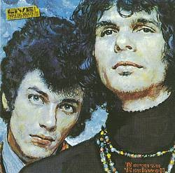 "Mike Bloomfield and Al Kooper ""The Live Adventures of Mike Bloomfield and Al Kooper"" 1969"