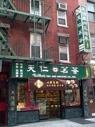 Ten Ren Tea - 75 Mott Street (between Canal & Bayard Sts), Chinatown, Manhattan (212) 349-2286 http://www.tenren.com/ By train: J,M,Z,N,Q,R,W (BMT),6 (IRT) to Canal Street By bus:  M1, M103, B51