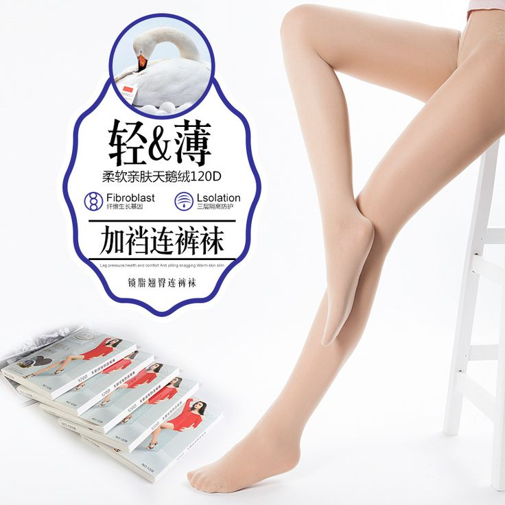 2016 Hot Sale Real Solid Silk Collant Xichuan 120d Velvet Pantyhose Stockings And Tights Thin Legs Upshift #Pantyhose legs http://www.ku-ki-shop.com/shop/pantyhose-legs/2016-hot-sale-real-solid-silk-collant-xichuan-120d-velvet-pantyhose-stockings-and-tights-thin-legs-upshift/