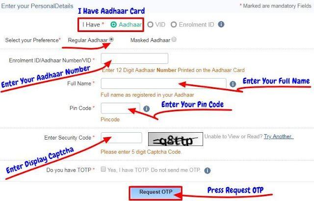 Aadhar Card Download By Aadhaar Number Aadhar Card Download Aadhar