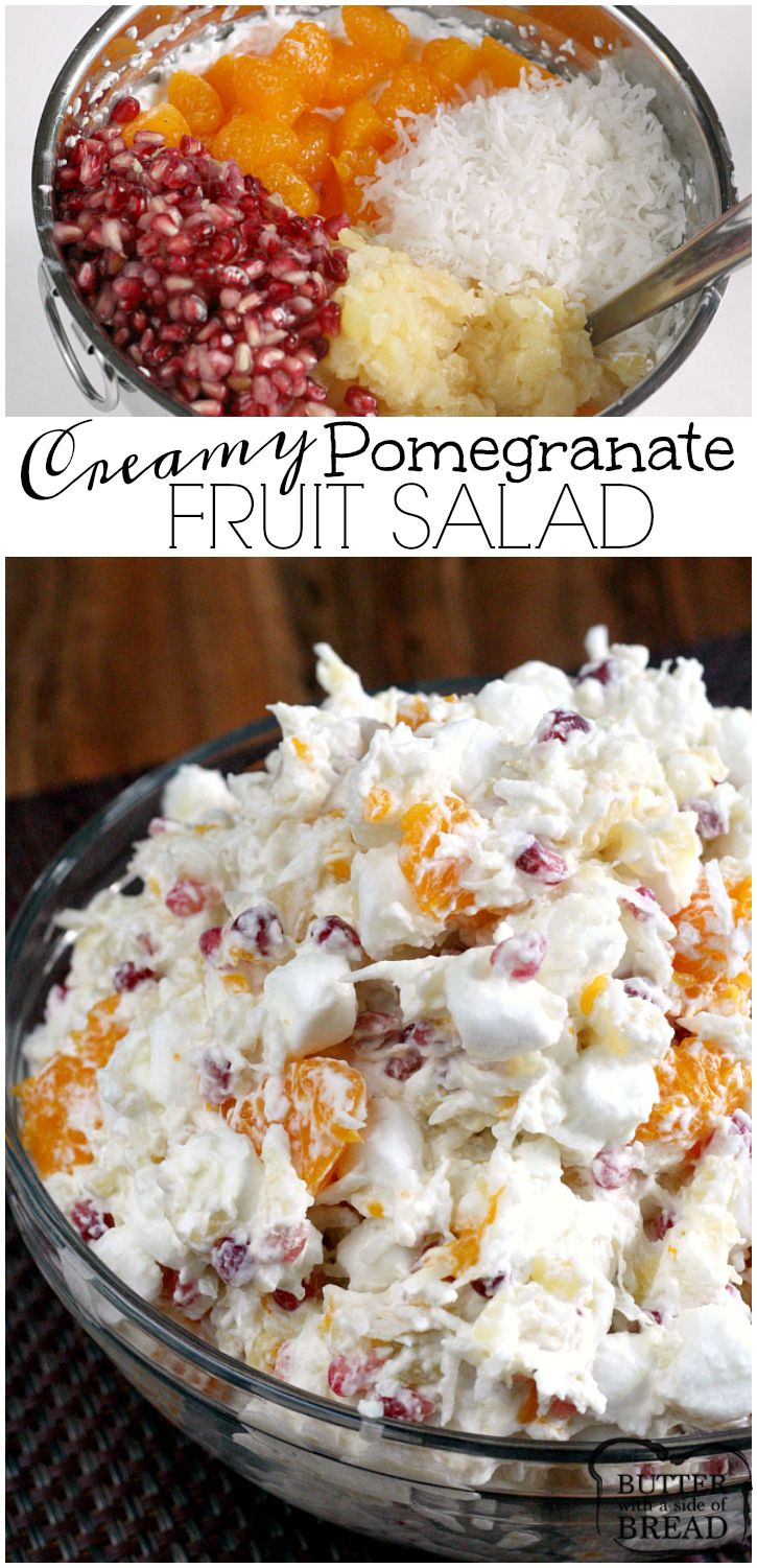 Creamy Pomegranate Salad - an easy holiday salad filled with fruit! Pomegranates give it a wonderful flavor and crunch! Recipe from Butter With a Side of Bread AD #InspiredGathering