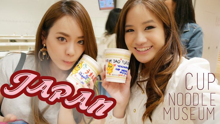 KimDao spends a day in Yokohama with SekineRisa! They go to the Cup Noodle Museum and do lots of shopping!