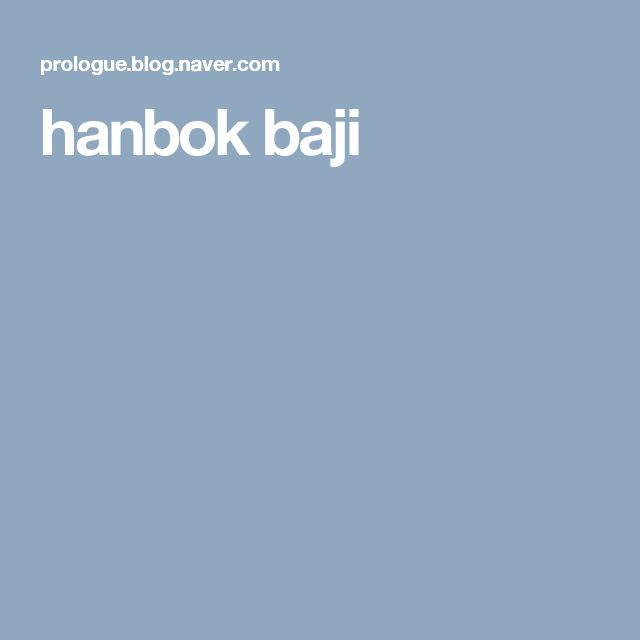 hanbok baji