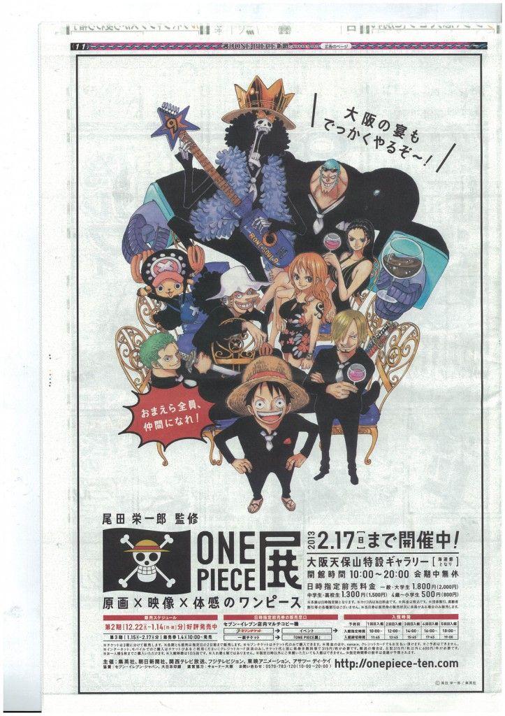interview-Eiichiro-Oda-One-Piece-film-Z-nikkan-sports-numero-4-anime-online-streaming-manga-tv-legal-gratuit page 2 pub bonus