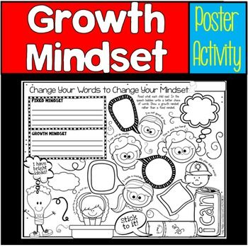 Growth Mindset:: Use this Concept Poster Organizer to support your introduction of growth mindset versus fixed mindset. The poster has a place for students to write the difference between a fixed mindset and a growth mindset. If you are not familiar with the concept, simply do a google search for growth mindset or even look on TpT for ways to introduce it.