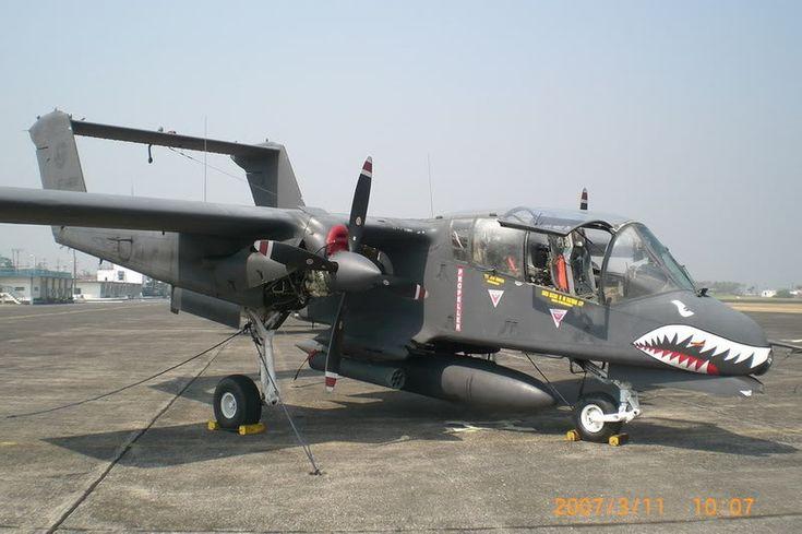 Philippine Air Force OV-10 Bronco