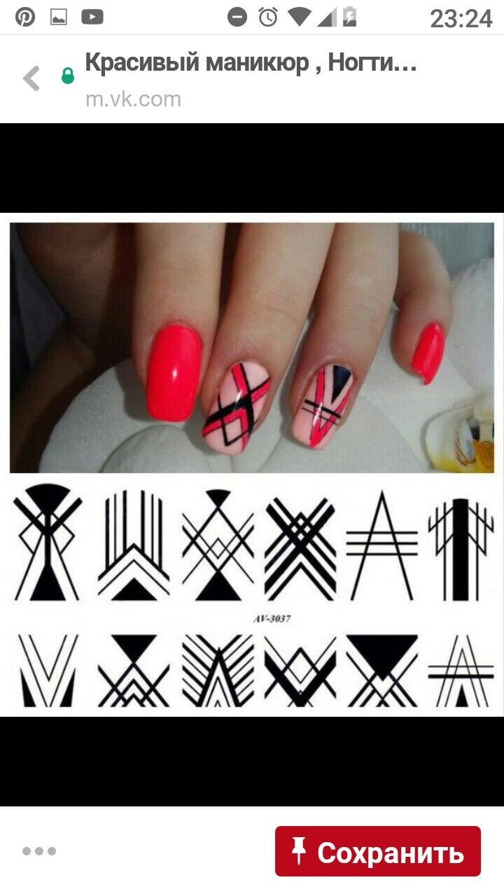 16 best маникюр images on Pinterest | Nail art, Nailed it and Manicures