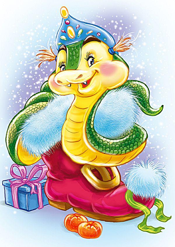 Змеи открытка