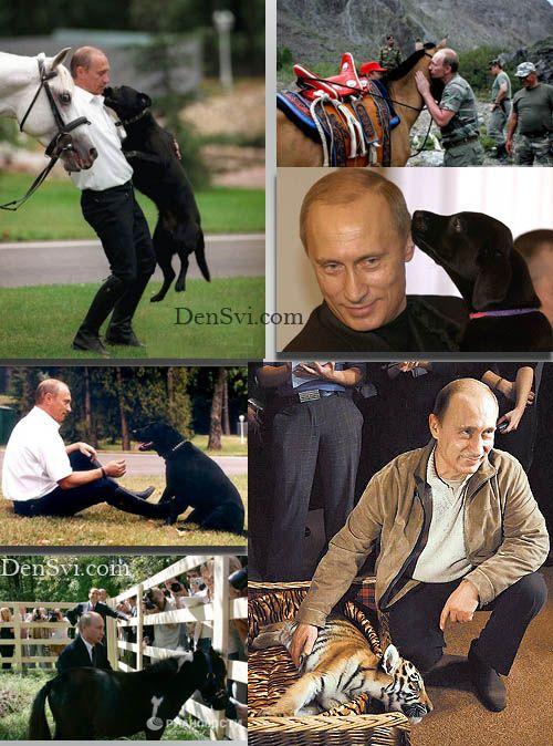 Владимир Путин - Эксклюзивные фотографии