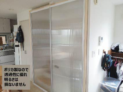 こちらドア引き戸の修理再生工房です^^)/機械式オートロックドアの修理、室内ドア内開き→外開き変更工事、開きドア→引き戸に変更、2階リビング吹き抜け対策断熱引き戸パネル工事など 東京 横浜