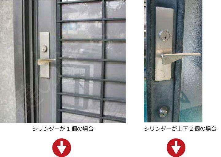 West リプレイスシリンダー5200用交換シリンダー 鍵の鉄人本店 玄関ドア 鍵 ドア 鍵 鍵