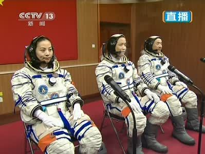 17 Best images about Chinese Space Program on Pinterest ...