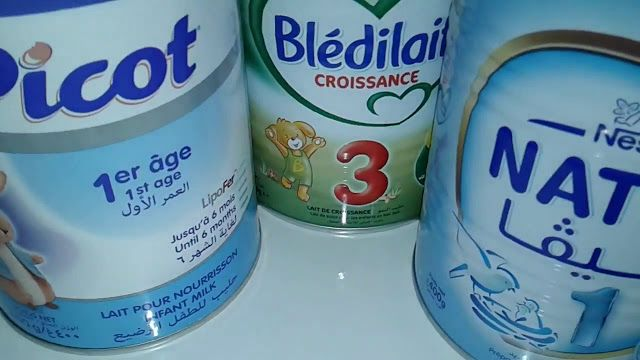 حليب الأطفال للبيع على الأنترنيت في المغرب تخفيضات على الأنترنيت في المغرب Snapple Tea Bottle Tea Bottle Tea