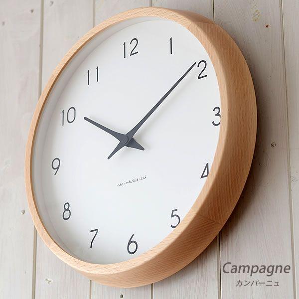 【楽天市場】掛け時計 電波時計 Lemnos レムノス Campagne カンパーニュ PC10-24W おしゃれ かわいい 人気 北欧 電波掛け時計 壁掛け 壁掛け時計 掛時計 時計 デザイン掛け時計 レムノス掛け時計 アナログ掛け時計 木枠掛け時計 日本製掛け時計:掛け時計 専門店 allclocks