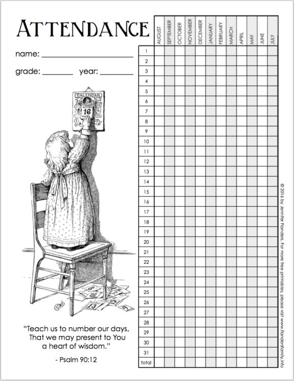 I've received several requests from readers lately asking about printable attendance records and/or academic calendars, including the following sweet message: Hi, Jennifer. I know this school year just ended but I can't wait to get your 2016-17 academic calendar!!! I've been using them for the last 2 years and I LOVE THEM!! Please post soon!!! …