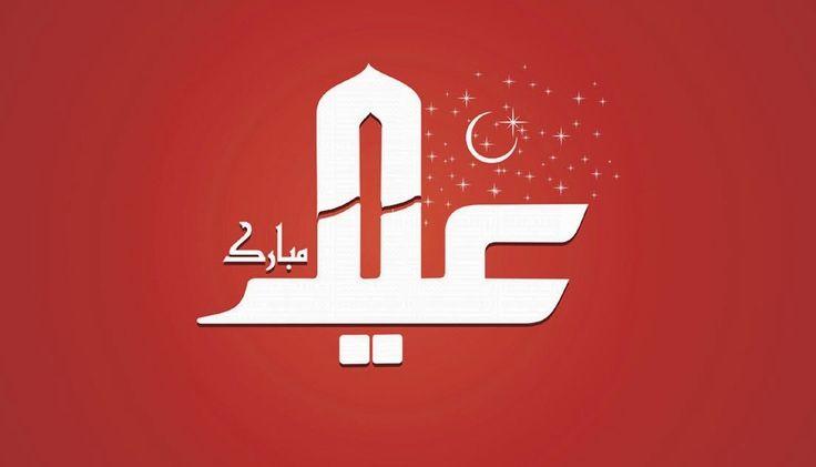 Beautiful Eid Mubarak Wishes Facebook Status 2016