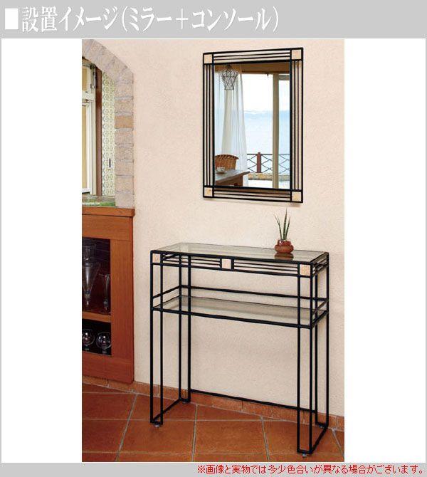 コンソールテーブル モダン レトロ クラシック デザイナーズ :arte-na-213:インテリア バグース - 通販 - Yahoo!ショッピング