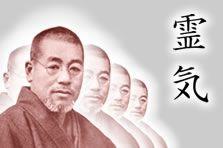 Reiki Original Japonés, Inicia Octubre14, 2017, Gratis Curso de Terapia Energetica Polaridad Registro ante STPS