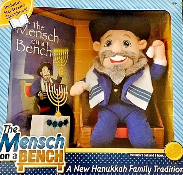 MENSCH on a Bench As Seen on TV's Shark Tank Moshe w Hardback Book New in Box