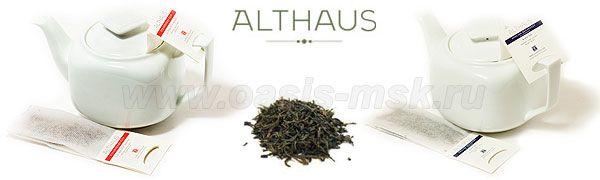Пакетированный чай для чайников
