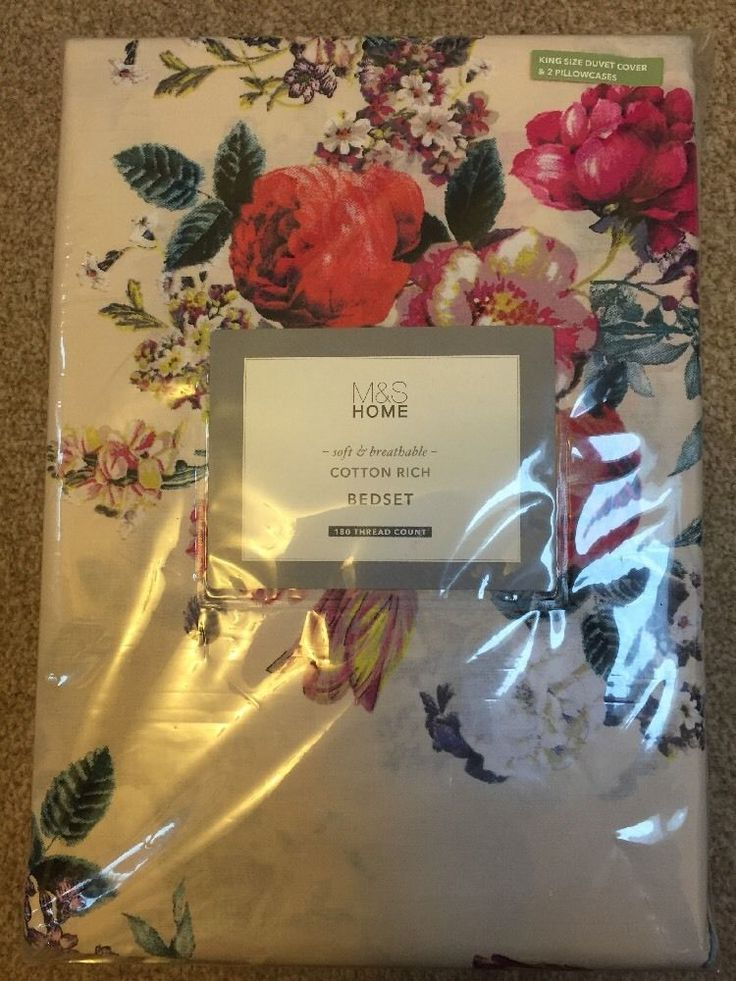 M&S 180Thread 3 Part BEDSET KING SIZE DUVET Cover & 2PILLOWCASES BNWT RRP£39.50