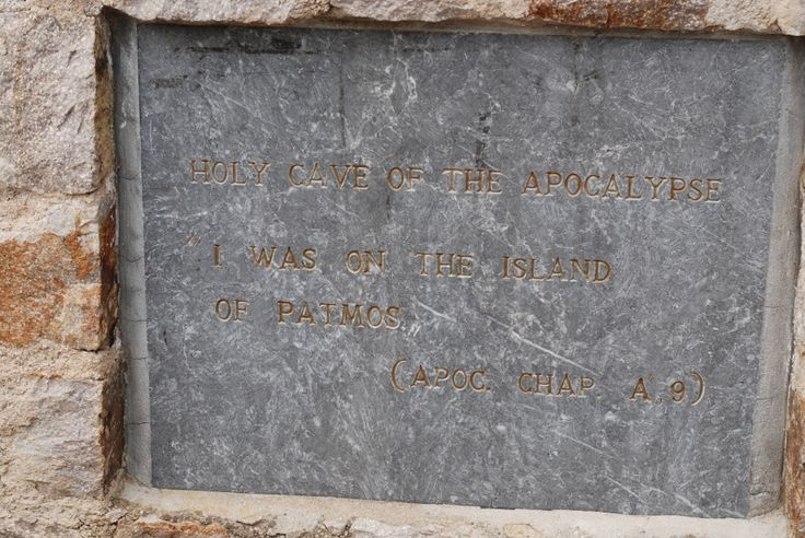 Marker marking the cave where John was thrown when he was out of fellowship with God. This is where he wrote the book of Revelation in the Bible. Patmos Island, Greece