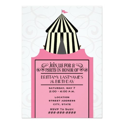 Black & White Circus Tent w Pink Ticket Birthday 5x7 Paper Invitation Card