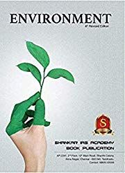 Best essay book for ias