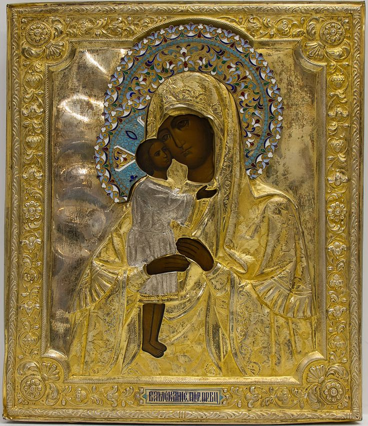 Russian Icon - Mother of God, Seeker of the Lost in silver oklad cover