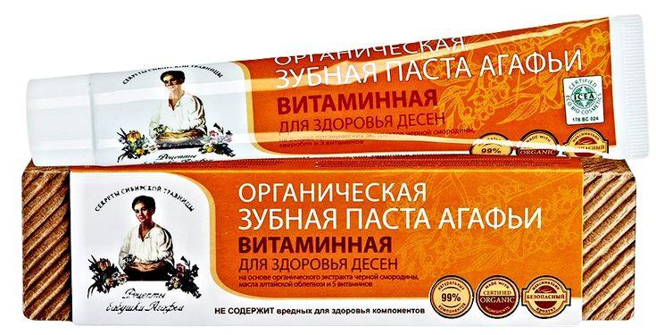 vitaminova_new