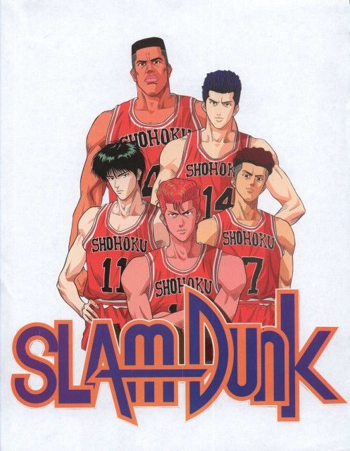 Takehiko Inoue, Slam Dunk, Ryota Miyagi, Kaede Rukawa, Hanamichi Sakuragi