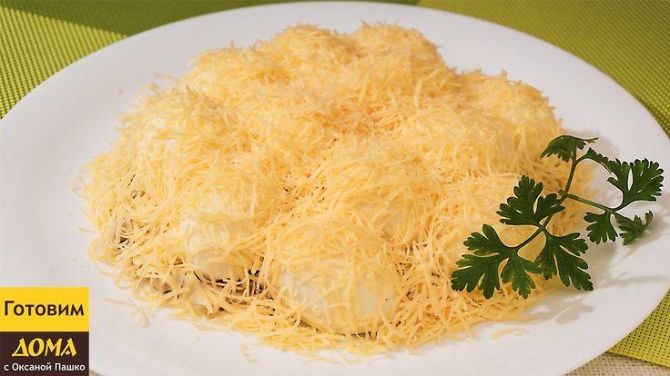 Невероятно вкусный салат Рафаэлло. Рецепт на Новый Год 2017