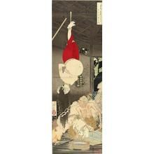 Tsukioka Yoshitoshi: The Lonely House on Adachi Moor in Northern Japan — 奥州安達がはらひとつ家の図 - Japanese Art Open Database