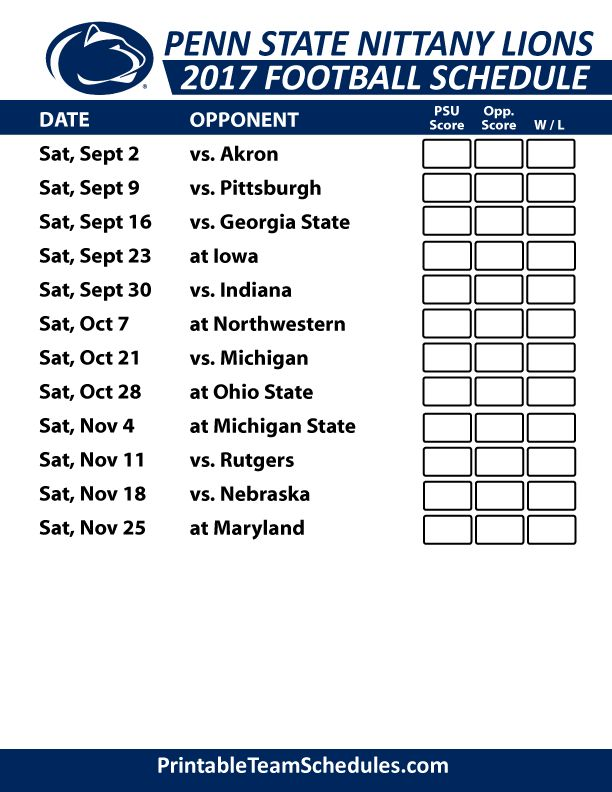 2017 Penn State Nittany Lions Football Schedule