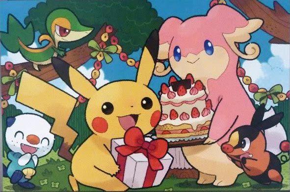 Birthday Pikachu Pokemon Card Illustrations Pinterest