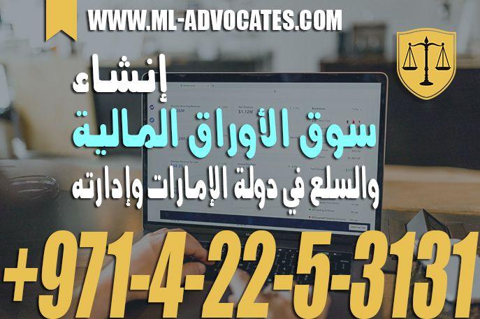 Pin On Lawyer In Dubai
