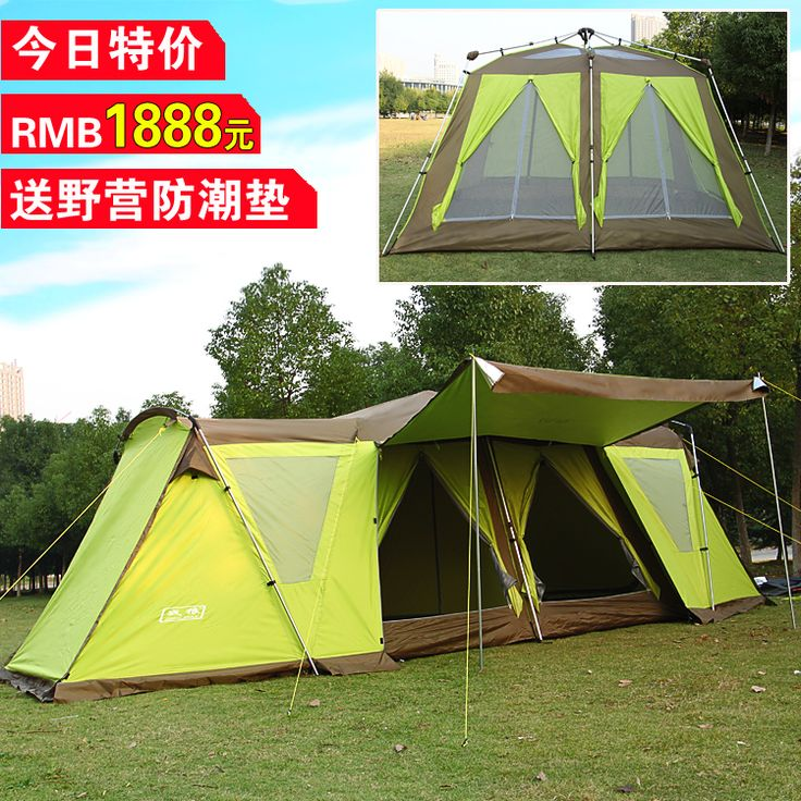 2 bedroom 2 living room 8-12 person automatic beach hiking party base rain proof anti mosquito outdoor camping tent,family tent   Tag a friend who would love this!   FREE Shipping Worldwide   Get it here ---> http://extraoutdoor.com/products/2-bedroom-2-living-room-8-12-person-automatic-beach-hiking-party-base-rain-proof-anti-mosquito-outdoor-camping-tentfamily-tent/