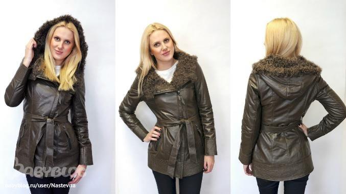 Кожаные куртки в челябинске плащи с чернобуркой