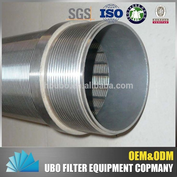 Ss 304 deep well pipe/water well tube filter/johnson stainless steel water well screen