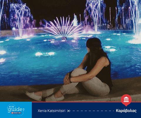 Εάν έχετε βρεθεί ποτέ στον Καράβολα τότε σίγουρα θα έχετε εντυπωσιαστεί από το πολύχρωμο σιντριβάνι το οποίο είναι το μεγαλύτερο των Βαλκανίων. Αυτή τη φορά ξεναγός μας ήταν η Xenia Katsimitsiri και την ευχαριστούμε πολύ!  #BeTheGuide  If you've ever been in the area of Karavolas then you must have noticed the colorful fountain. It is actually the biggest fountain in the Balkans. A big thank you to this week's guide Xenia Katsimiri for pointing it out!
