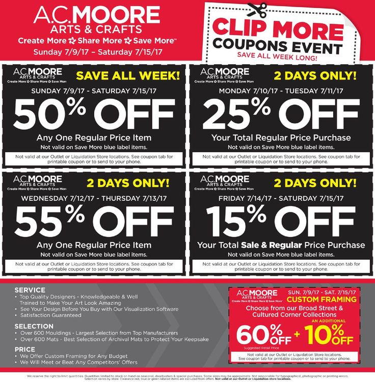 AC Moore Weekly Ad July 9 - 15, 2017 - http://www.olcatalog.com/home-garden/ac-moore-weekly-ad.html