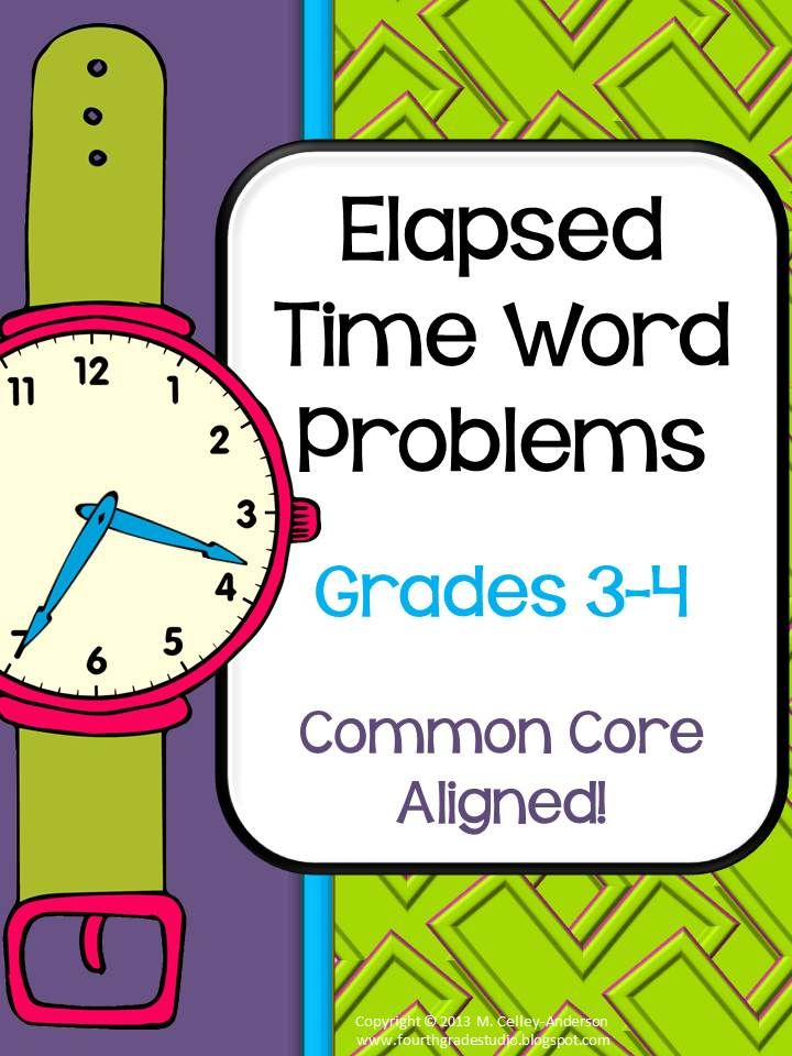 The 20 problems included require students to use their understanding of time concepts and problem solving strategies to solve real world math problems involving elapsed time. These problems are geared for students in grades 3 and 4. This problem set is correlated to the Common Core requirements. Problems are included in THREE formats to allow for maximum flexibility! Check out the preview to see samples of all 3! $4.95  (Also available in bundled set)