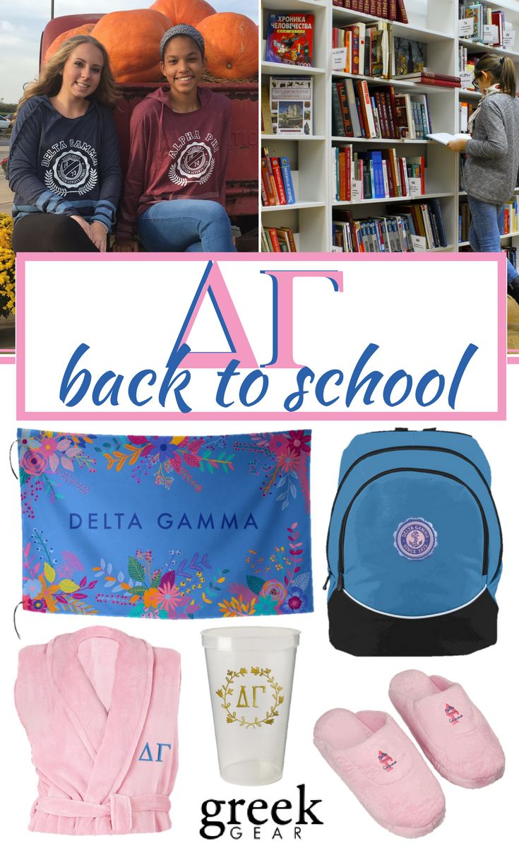 Greek Gear is the place to shop for back to school Delta Gamma gear and gifts. Check out our t-shirts, hats, backpacks, stationary, robes, accessories and more!