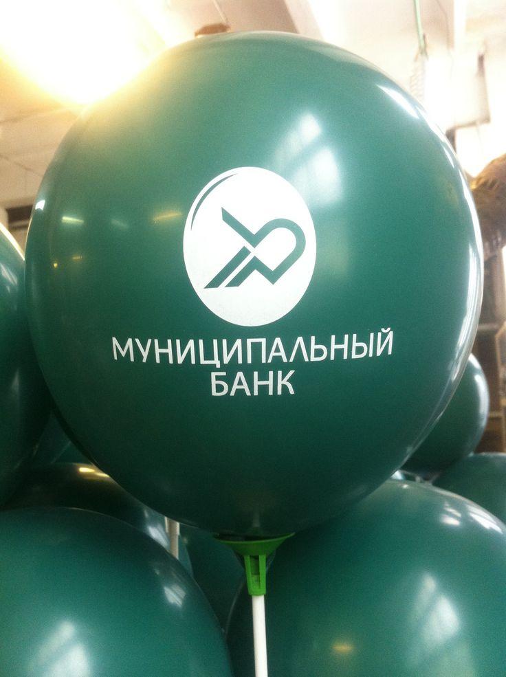 Печать логотипов на воздушных шарах! Гелий, доставка!