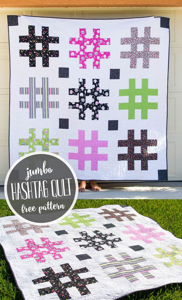 Free Hashtag Quilt Pattern