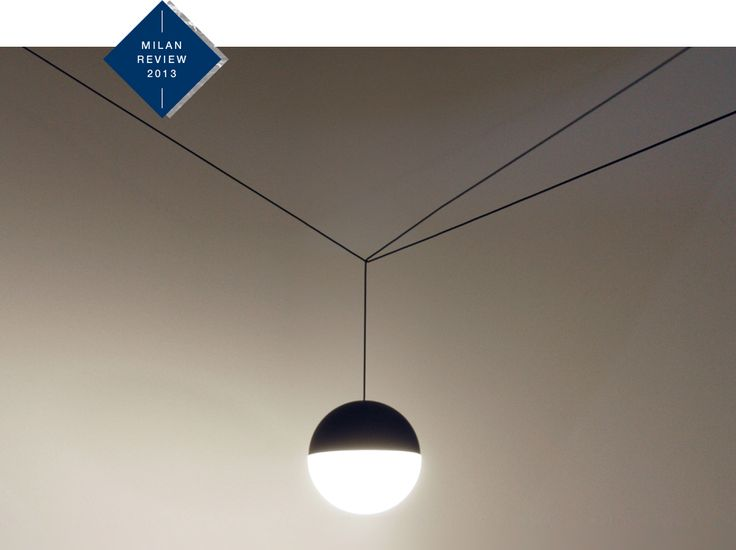 To light or to illuminate – that is the question - News & Stories at STYLEPARK